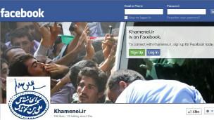 علی خامنهای فیسبوک
